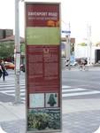 Davenport Road - Rural Road Commemorative Plaque, 2011